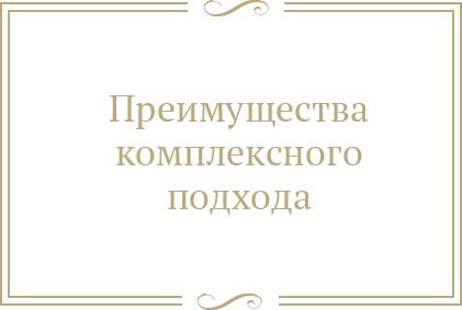 Система права Московская коллегия адвокатов О коллегии